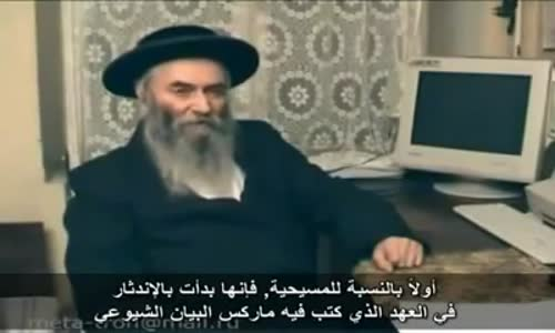 لن تصدق ما سوف تراه يهودي يقول ان الإسلام دين الحق وكل الديانات ستندثر