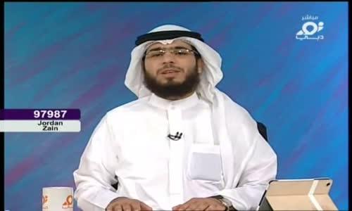 رسالة خطيرة لكل الآباء والأمهات - الشيخ وسيم يوسف