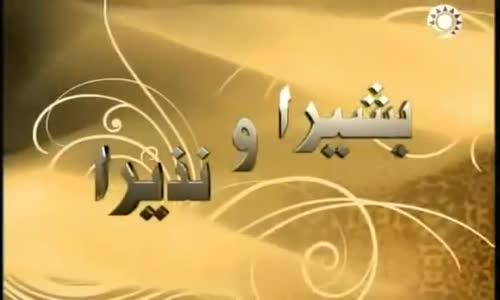 علامات حب الله اليك ،، مقطع رائع للشيخ الجميل عمر عبد الكافي