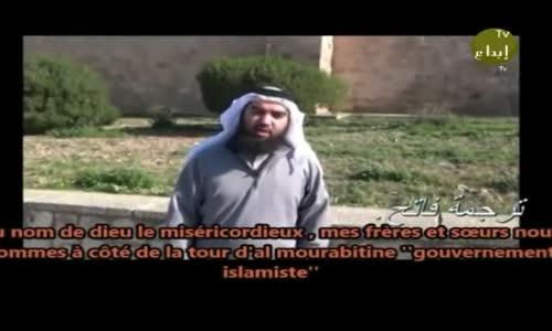 une prostitué a fait pleurer un cheikh  ibdaa.TV.flv الحسيني في وكر الدعارة