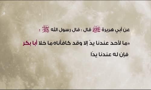 انظروا إلى أبي بكر.. وهم يضربونه في مكة!!  أيام الصديق ح8  