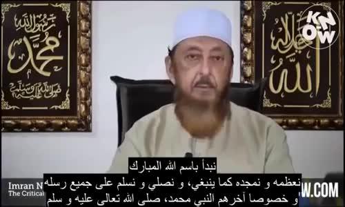 خبرعاجل حسين عمران  2016 الملحمة الكبرى بين 5 و 10 سنوات القادمة