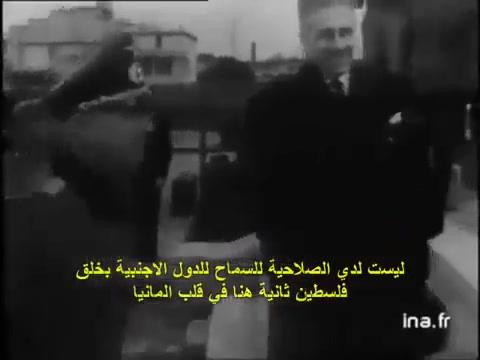 خطاب هتلر يتحدث عن العرب واليهود مترجم الى العربية