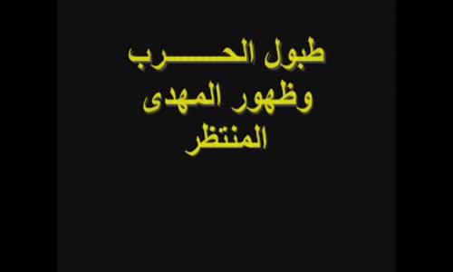 معركة أرمجدون  اقتراب ظهور.. المهدى المنتظر في  الحرم مكى بالسعودية