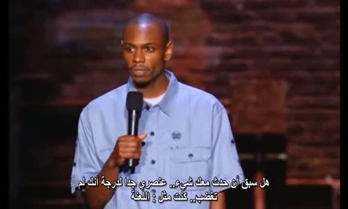 دايف شابيل - العنصرية - مضحك جدا
