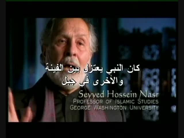 أروع وثائقي أمريكي عن النبي محمد - إرث النبي Who is the prophet Muhammad PBUH Full Ducumentary
