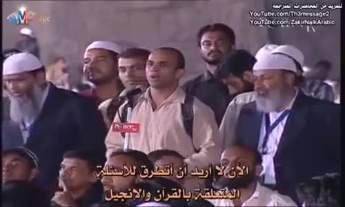 شاب حاول ان يغلط في سيدنا محمد وان يتلاعب بالشيخ ذاكر نايك ولكن الشيخ ذاكر نايك افحمه في الرد