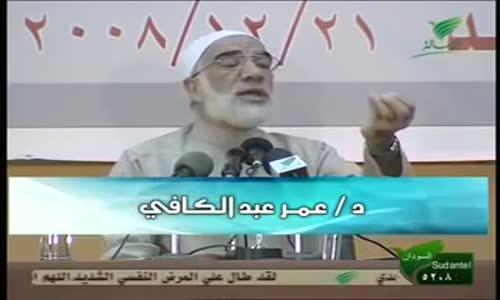 من هو اكثر شخص شوئم وصاحب اسوء حظ في التاريخ الاسلامي ؟ ،، للشيخ عمر عبد الكافي