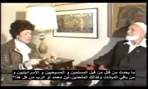 إمرأة غير مسلمة  أين  مو قع  محمدص  و الرب من القتل الدي يحدت بإسم الديانات ؟ يجبب أحمد ديدات