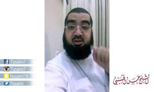 قصة عجيبة!! فتح تستر.. وبكاء أنس!!  سناب شات الحسيني