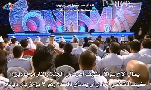 اروع فيديو شاهدته للشيخ ذاكر نايك في حياتي ما شاء الله
