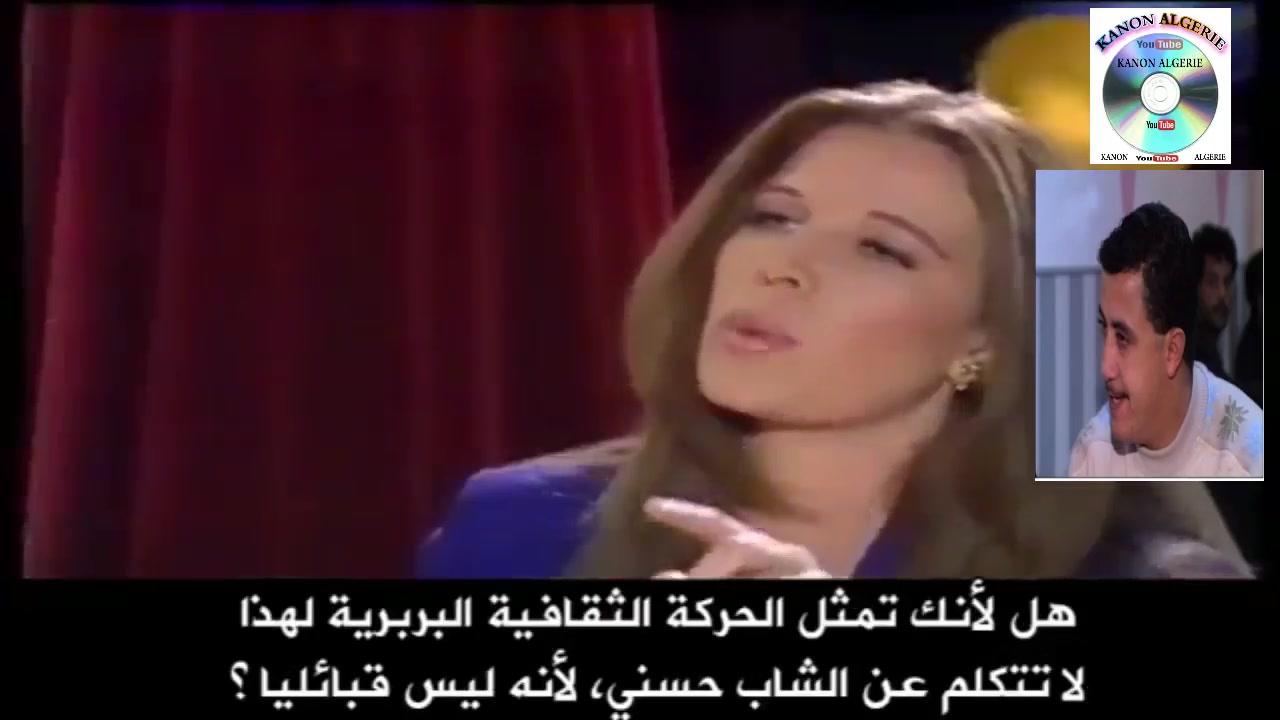 صحفية فرنسية تدافع عن الشاب حسني  وتفضح عنصرية معطوب الوناس  وحقده مترجم