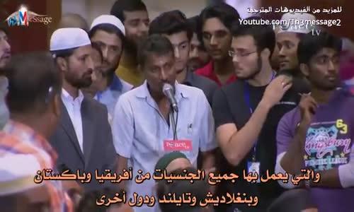 رجل غاضب جدا ويتكلم بعصبية شديده مع الشيخ ذاكر نايك