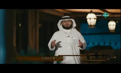  أسماء الله الحسنى  الحلقة ( 5 )  الشيخ وسيم يوسف 