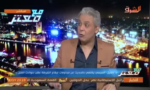 د محمود جميل  مظاهرات جمعة الارض ضمت كل الاطياف وايضاً بعض مؤيدي السيسي