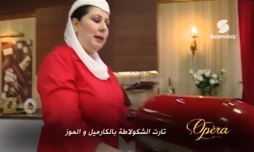 تارت الشكولاطة بالكراميل و الموز الشيف فاطمة الزهراء حصة أوبيرا    Opera
