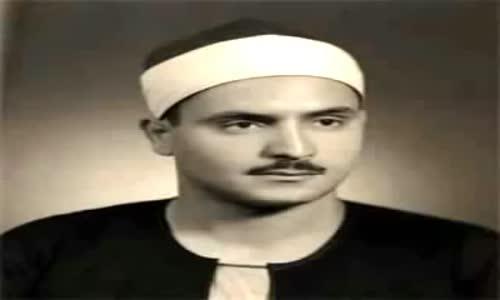 الشيخ محمد صديق المنشاوي سورة غافر تجويد