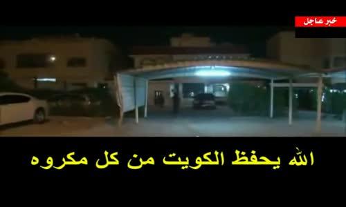 شغب في منطقة صباح الناصر والفردوس  - الكويت