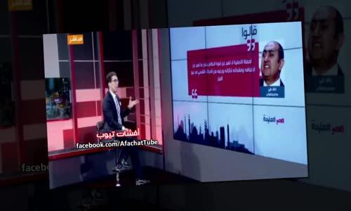 محمد ناصر يهتف على الهواء  سـيـسى سـيـسى سـيـسى ايه ؟ أوسخ منه دوسنا عليه !