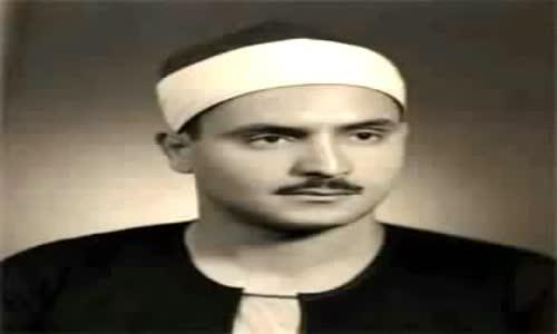 تجويد  للشيخ محمد صديق المنشاوي سورة النصر والمسد