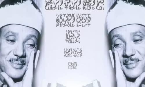 سورة الإخلاص تجويد الشيخ عبد الباسط عبد الصمد