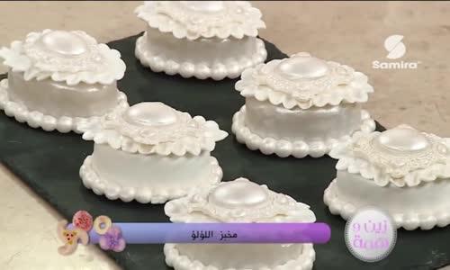 طريقة تحضير مخبز على شكل اللؤلؤ  