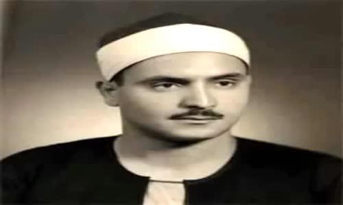 الشيخ محمد صديق المنشاوي سورة طه تجويد