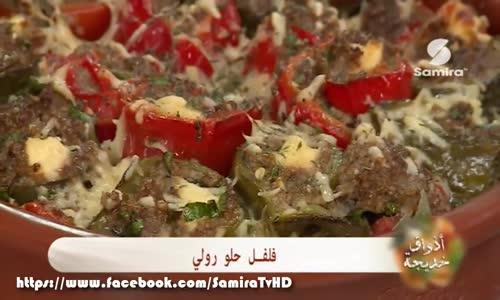 Adwak Khadidja _ أذواق خديجة2 _ فلفل حلو رولي   تارت التفاح