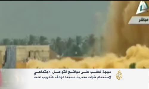 مجسم لمسجد هدف للرماية للقوات المصرية