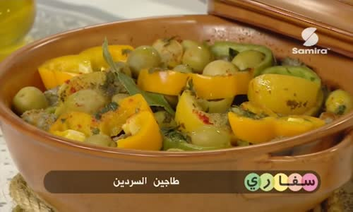 سفاري _ طريقة عمل زعلوك   طاجين السردين   شرائح البرتقال بالقرفة و السكر 