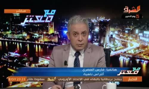 فارس المصرى  تم إعتقال 5 شباب منذ نصف ساعة فى ناهيا، ولماذا النظام يعتقل ويعدم الشباب؟!