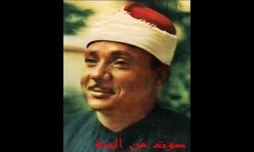 الشيخ عبد الباسط عبد الصمد التكوير و سورة القدر روعة