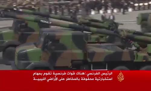 فرنسا تغلن مقتل 3 من جنودها