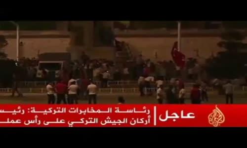 القبض على الانقلابيين .الانقلاب الفاشل