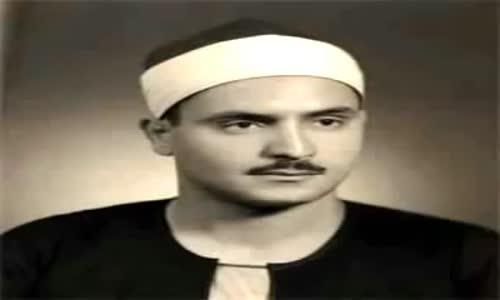 تجويد  للشيخ محمد صديق المنشاوي سورة الحديد