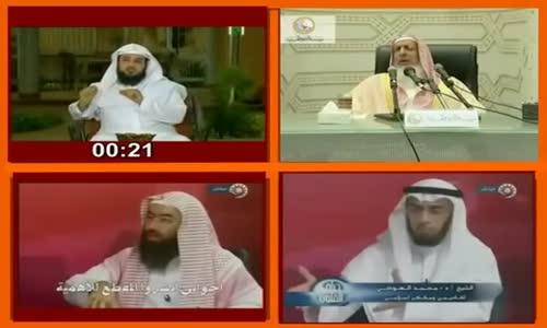الرد على محمد العريفي و نبيل العوضي ومحمد العوضي