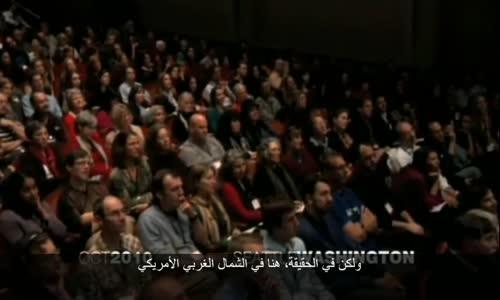 Jewish loved reading Koran يهودية أحبت قراءة القرآن