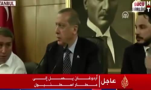 اردوغان من مطار اسطنبول بعد فشل الانقلاب