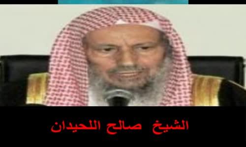 الدفاع عن الشيخ محمد أمان الجامي