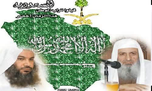 الشيخ  فلاح مندكار يرد  احمد بازمول. - جديد