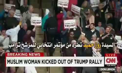 المواطنة الأمريكية المحجبة التي طردها الرئيس الامريكي المنتخب دونالد ترامب من مهرجان انتخابي له