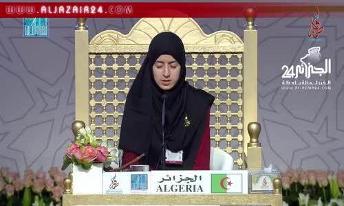 المتسابقة الجزائرية زهراء هني الفائزة بمسابقة دبي العالمية للقرآن الكريم