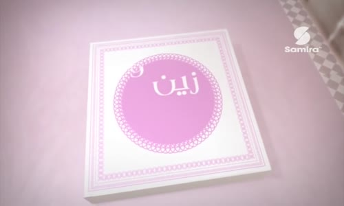 حلوى وردة الربيع الشيف سميحة بن بريم حصة زين و همة  