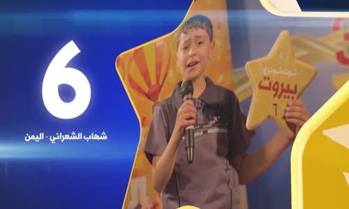 شهاب الشعراني  رقم التصويت 6  كنز 3  طيور الجنة  