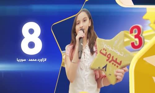 لازاورد محمد  رقم التصويت 8  كنز 3  طيور الجنة  