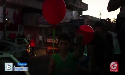 كلنا غزة (احتفال أطفال غزة بالانتصار)  طيور الجنة