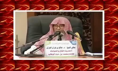 بعد التوبة أعود لنفس الذنب فما الحل ؟ - الشيخ صالح الفوزان 