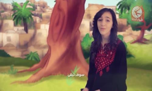 Palestine (No Drum)  Layan Sameeh ليان سميح
