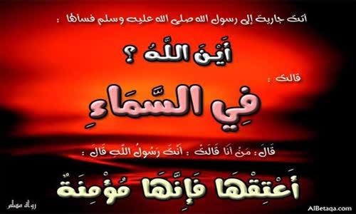 الشيخ بن باز  يرد على كشك ومحمد متولي  الشعراوي