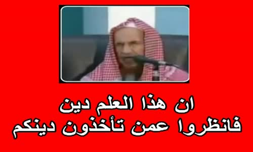 دعاة على أبواب جهنم   -الشيخ عبد العزيز بن باز.avi